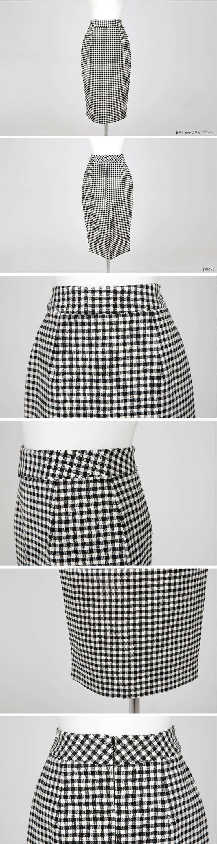 Johansson check skirt